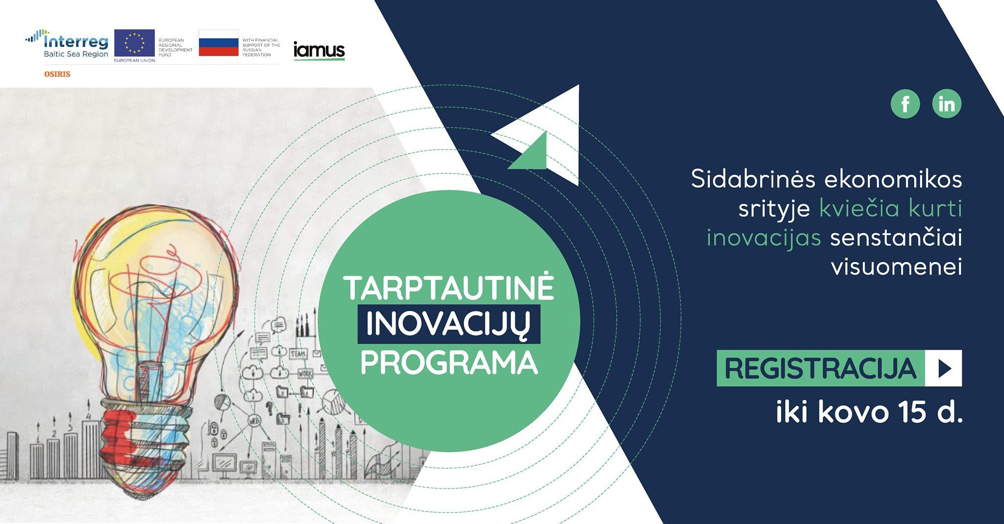 Tarptautinė inovacijų programa